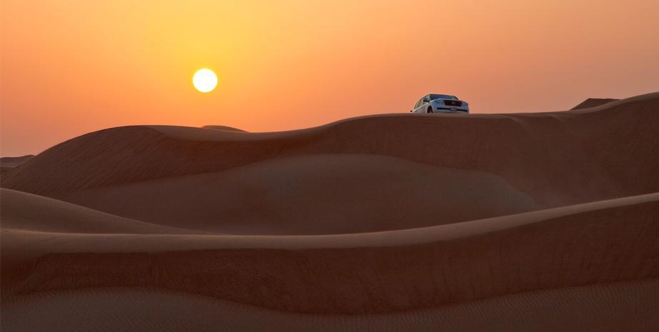 Morocco - Sahara Desert: Sundowner
